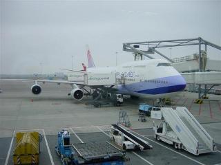 Boeing 747-400 der China Airlines