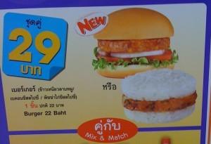 """Hamburger """"Thai Style"""""""